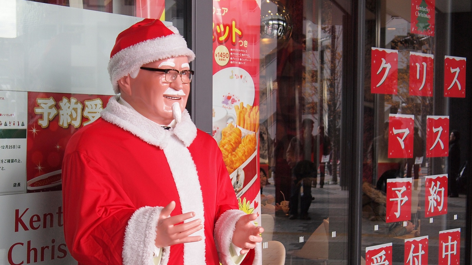 TBT: How KFC Became Japan\'s To-Go Meal for Christmas Dinner